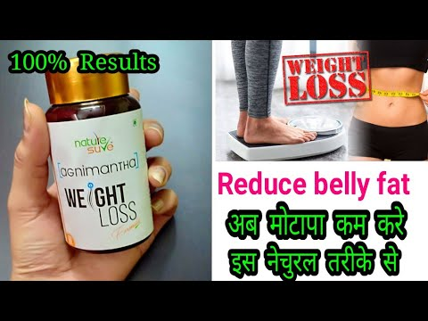 Nature Sure™ Agnimantha Weight Loss Formula for Men and Women 😘😘 || Beauty With Easy Tips