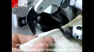 Машина для вшивания стельки обуви из тяжелого текстиля и кожи Strobel 141-23 с мотором efka dc 1550