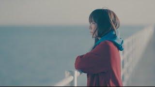 aiko-『あたしの向こう』musicvideo
