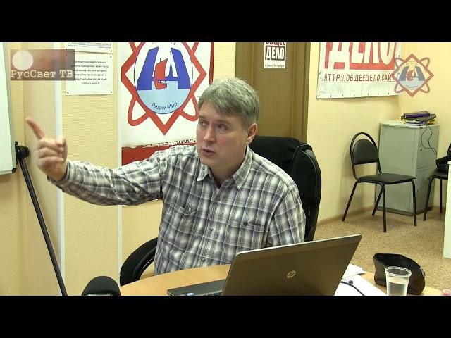 Яшкардин Владимир. Родной язык. часть 6