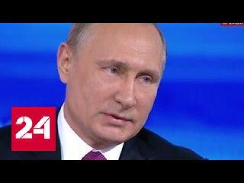 """Путин не хочет, чтобы его дети и внуки росли как """"принцы крови"""". Прямая Линия 15 июня 2017"""