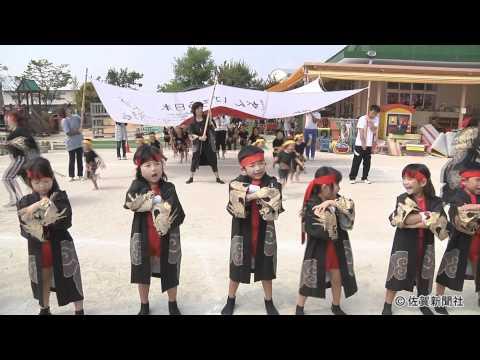 Ashikari Nursety School