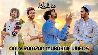 Subha Sabere Uth Ke Padhu Namaz Me Teri   Ya Allah Taufiq De   Special Ramzan   2020