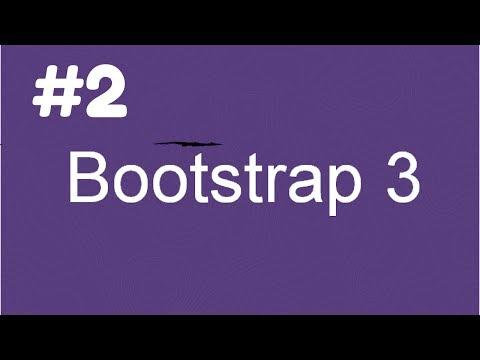 Bootstrap 3 Tutorial 2  Advantages And Disadvantages