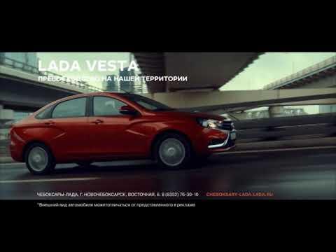 Выгода до 122 940 руб.* по госпрограмме Семейный автомобиль на LADA Vesta