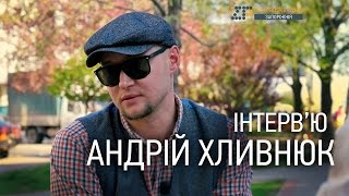 «Я, крім фігні, поки що нічого не написав», - Андрій Хливнюк «Бумбокс»