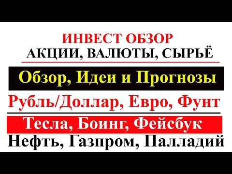 Регистрация офшоров для бинарных опционов