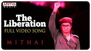 the-liberation-full-video-song-from-mithai-telugu-movie