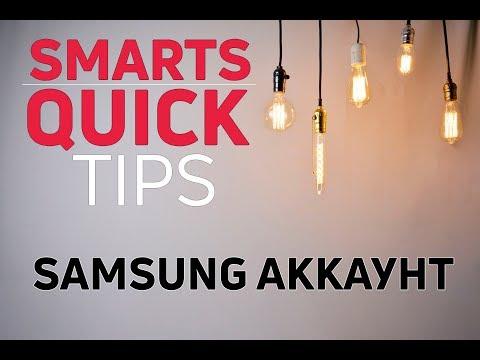 Зачем вообще нужен Samsung аккаунт?