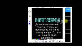 Программа для создания лазерной рекламы, лазерной анимации