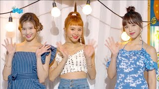 TWICE   Dance The Night Away [Show! Music Core Ep 596]
