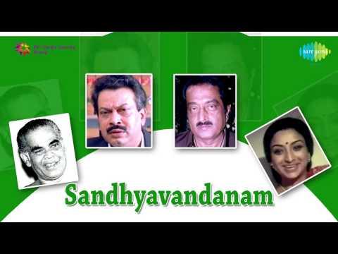 Sandhyavandanam (1979) Full Songs Jukebox | L.P.R Varma Songs | Malayalam Film Songs