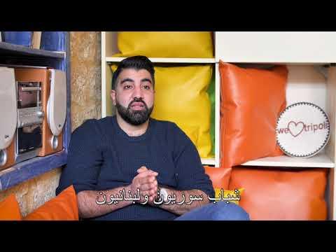شباب سوريون ولبنانيون يتواصلون مع بعضهم البعض عن طريق المسرح