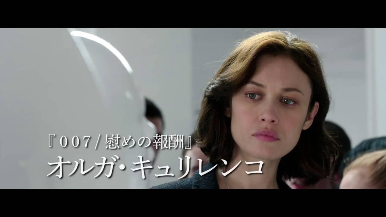 ジュゼッペ・トルナトーレ監督映画「ある天文学者の恋文」予告編