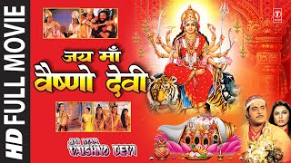 Jai Maa Vaishnodevi I English Subtitles I Watch online Full Movie I GULSHAN KUMAR I GAJENDRA CHAUHAN