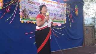 preview picture of video 'BHINTUNA SANSKRITIK SAMAJ'