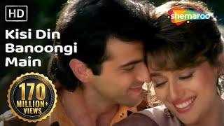 Kisi Din Banoongi Main | Raja Songs | Madhuri Dixit | Sanjay