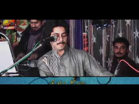 Basit Naeemi. Hamad khan Bekhan Khel shadi program Mianwali