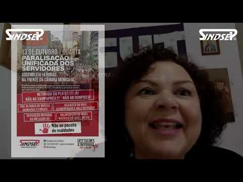 Juneia Batista convoca todos e todas para a paralisação do dia 13 de outubro