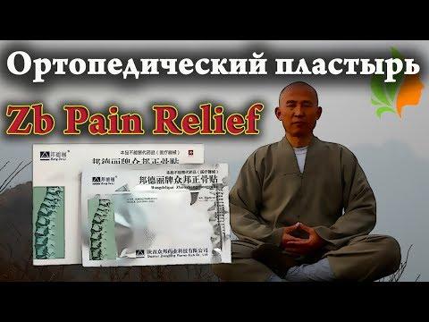 Боли в плечевом суставе причины и лечение народными средствами