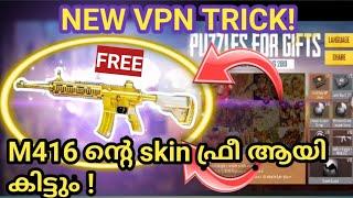 pubg vpn new trick season 8 - TH-Clip