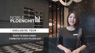 Video of Noble Ploenchit