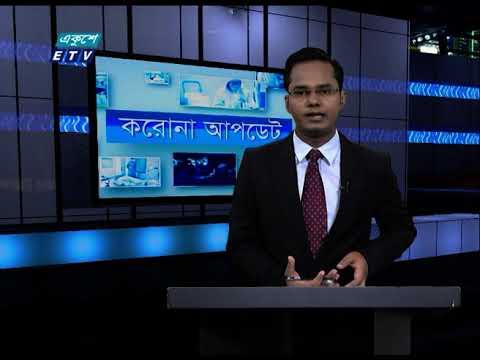 Corona Virus Update || 01 Pm || 28 October 2020 || ETV News