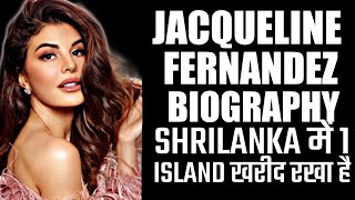 Jacqueline Fernandez Biography In Hindi | Success Story | Bollywood Actress | Rk Biography