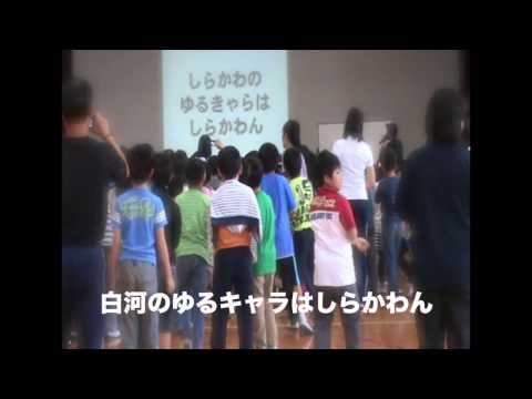 Misaka Elementary School