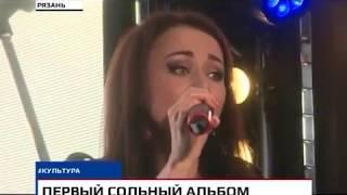 Новости Рязани. 2 апреля 2018 (эфир 15:00)