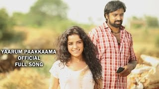Yaarum Paakkaama Official Full Song - Nerungi Vaa Muthamidathe