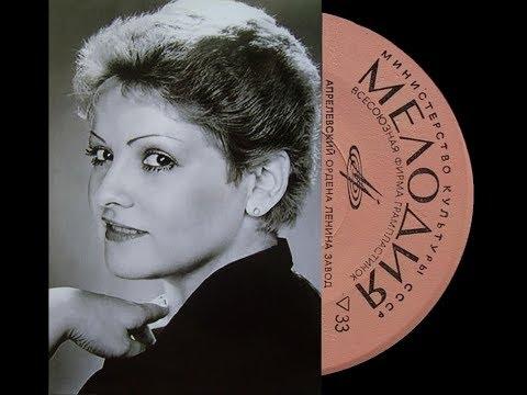 Нина Бродская - 1973 - Понарошку © [EP] © Vinyl Rip