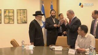 Coronavirus: Ministrul israelian al sănătăţii şi soţia sa, testaţi pozitiv
