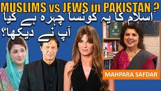Muslims vs Jews - Pakistan loves to divide