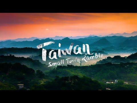 Taiwan Small Town Ramble(10min)