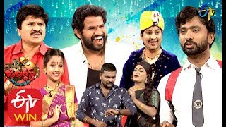 Jabardasth | 28th November 2019 | Latest Promo | ETV Telugu