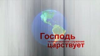 Александр Пономаренко - И один в поле воин