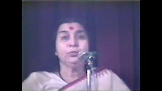 Публична програма ден 2, Муладхара и Свадистана thumbnail