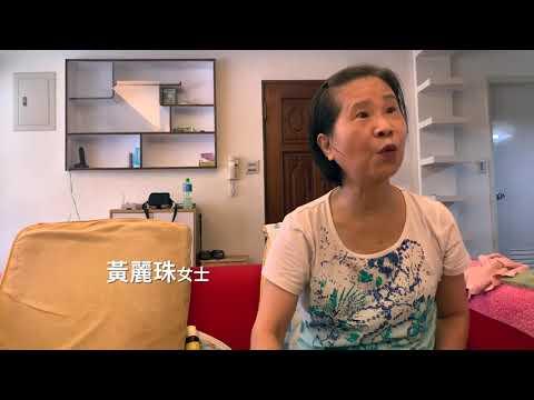 06. 《垃圾天使》台北市政府環境保護局企業工會