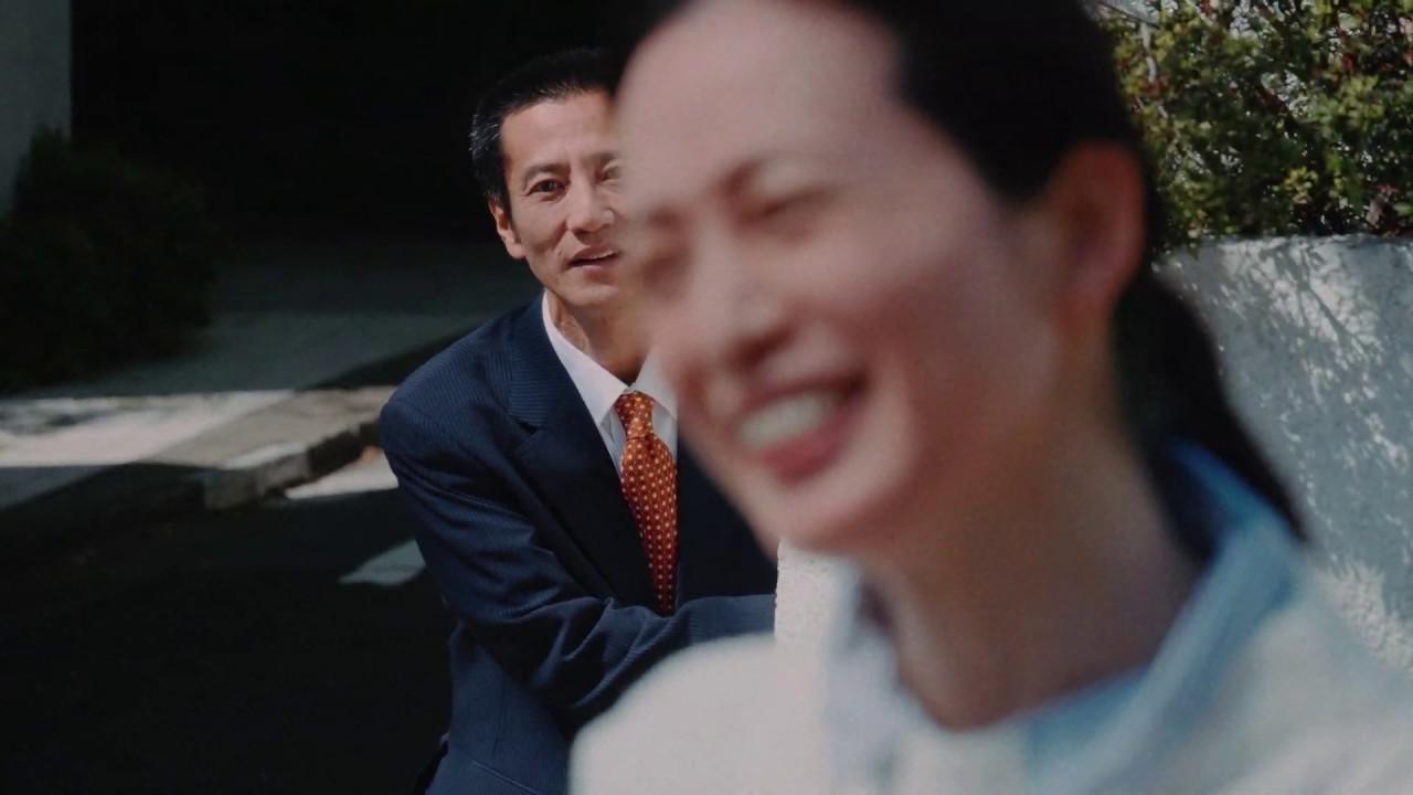 『不二夫のフレグラン』予告編