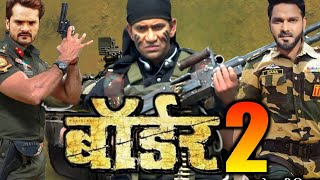 Border 2 2 Bhojpuri Movie Nirahua Pawan Singh Khesarilal