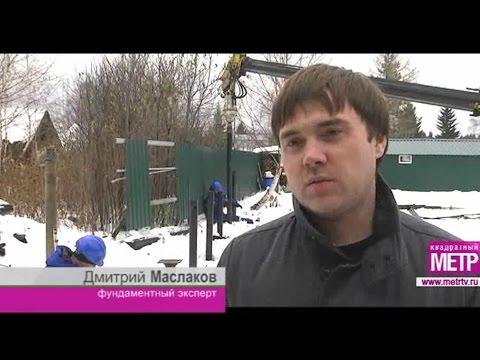 Винтовые сваи «Фундэкс» в программе «Квадратный метр» в Екатеринбурге