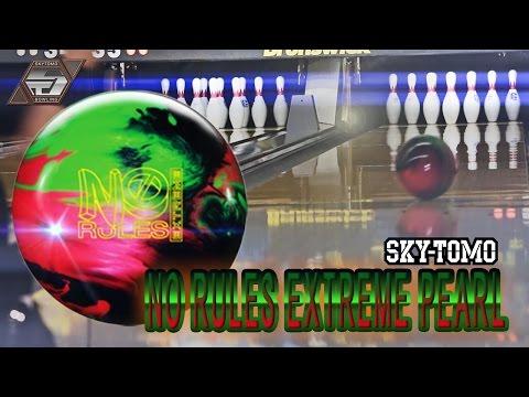 ROTOGRIP NO RULES EXTREME PEARL | ノールール・エクストリーム・パール : ハイスポーツ社 ボウリングボール