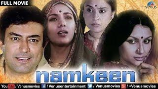 Namkeen  Full Movie  Sanjeev Kumar Movies  Bollywood Hindi Classic Movies  Bollywood Full Movies