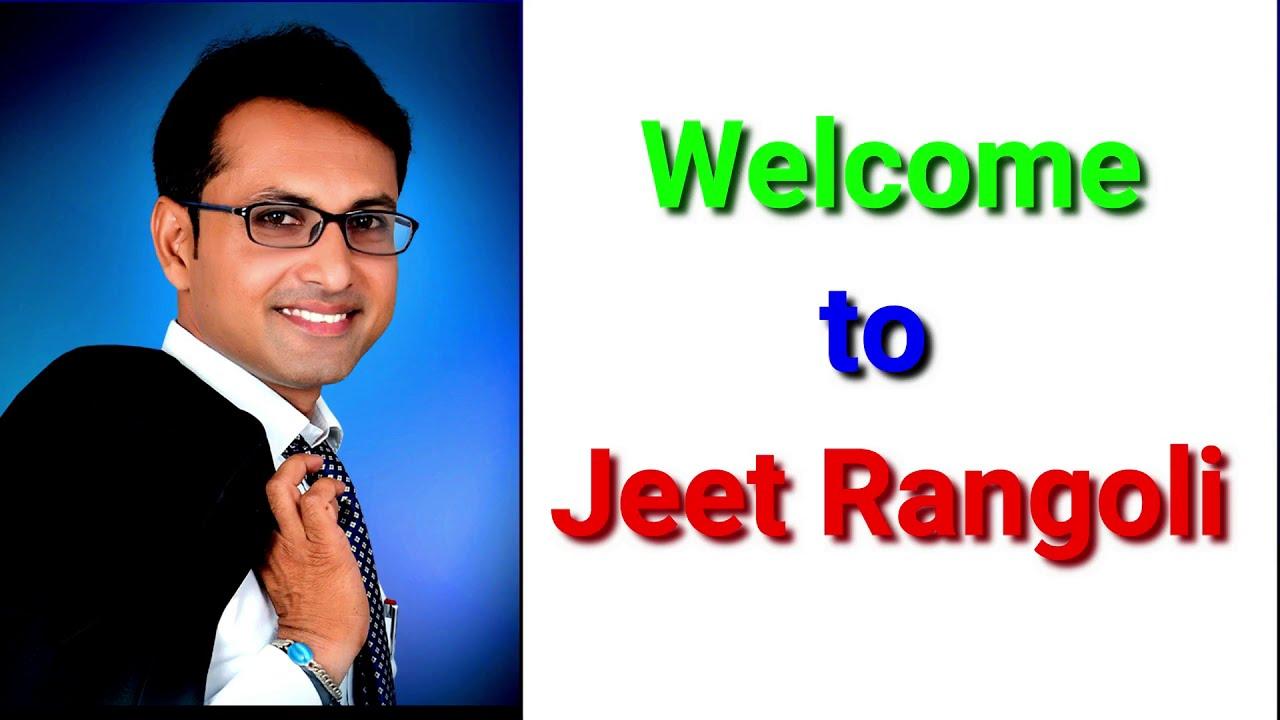 portrait rangoli for hindu festival sankranti by jeet