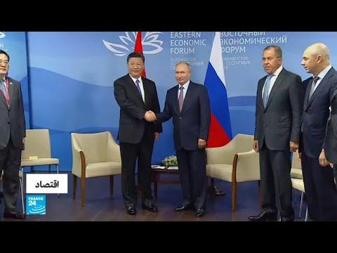 العرب اليوم - الرئيسان الروسي والصيني يبحثان تعزيز التبادل التجاري