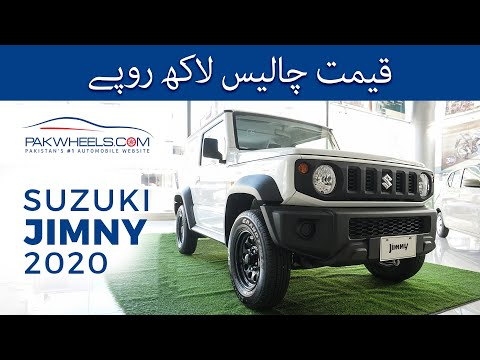 Suzuki Jimny 2020 | 4×4 | First Look Review | PakWheels