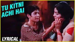 Tu Kitni Achhi Hai - Lyrical   Nirupama Roy, Sanjeev Kumar   Lata Mangeshkar    Laxmikant Pyarelal