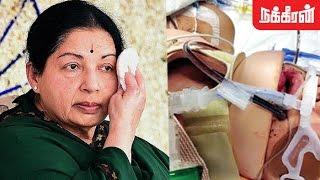 ஜெவுக்கு நேர்ந்த அவலம்  Last Minutes Of Jayalalitha