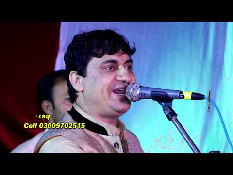 Singer Yasir Khan New Saraiki Song 2019 Hik Bandy Te Fana Thi Gay Ha